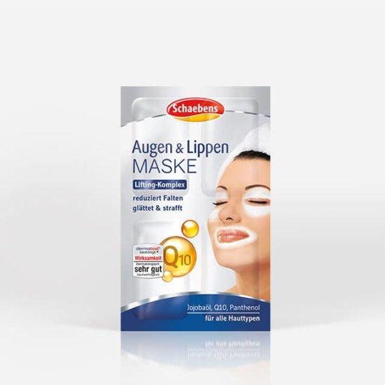 augen-lippen-maske-gesichtspflege-pflege-gesichtsmaske-jojobaöl-schaebens-Q10-panthenol-hamamelis-vitamin-e-glaettet-strafft-lifting-komplex-grau-blau-verpackung-teaser